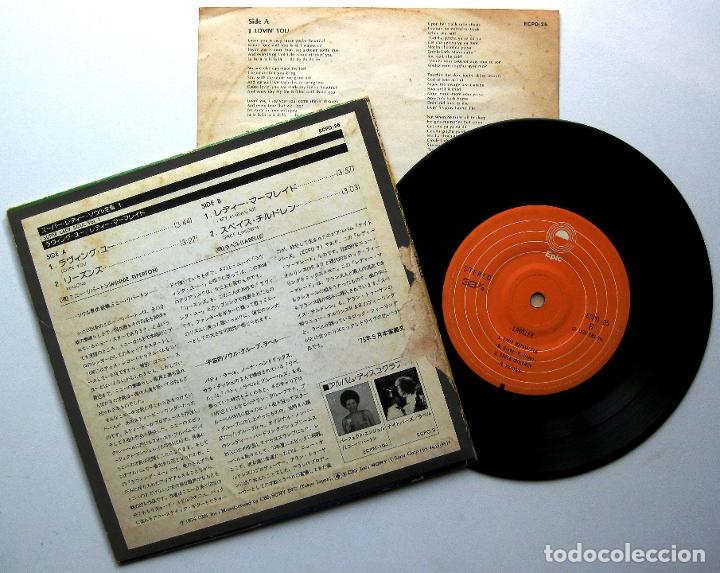 Discos de vinilo: Minnie Riperton / LaBelle - Lovin You / Lady Marmalade - EP Epic 1974 Japan (Edición Japonesa) BPY - Foto 2 - 176106519