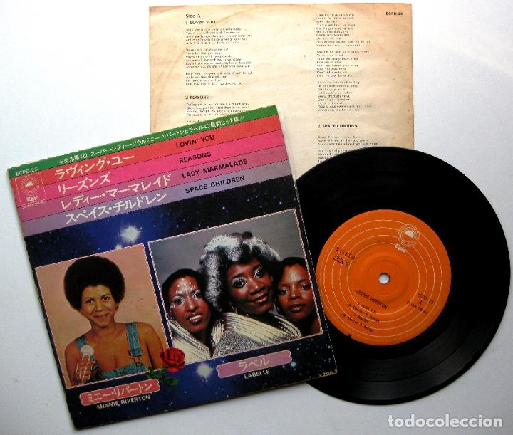 MINNIE RIPERTON / LABELLE - LOVIN' YOU / LADY MARMALADE - EP EPIC 1974 JAPAN (EDICIÓN JAPONESA) BPY (Música - Discos de Vinilo - EPs - Funk, Soul y Black Music)