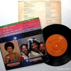 Discos de vinilo: MINNIE RIPERTON / LABELLE - LOVIN' YOU / LADY MARMALADE - EP EPIC 1974 JAPAN (EDICIÓN JAPONESA) BPY. Lote 176106519