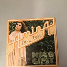 Discos de vinilo: AMINA. Lote 176118874
