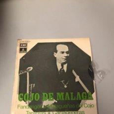 Discos de vinilo: COJO DE MALAGA. Lote 176130334