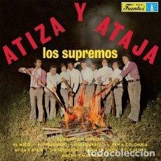 Discos de vinilo: LOS SUPREMOS - ATIZA Y ATAJA - 2018 VAMPI SOUL RECORDS REISSUE. Lote 176131204