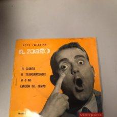 Discos de vinilo: EL ZORRO. Lote 176135785