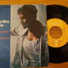 Discos de vinilo: ARETHA FRANKLIN. LA CASA QUE JACK CONSTRUYO. REZO EN UNA PEQUEÑA ORACIÓN. Lote 176140423