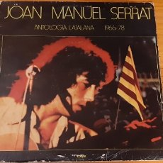 Discos de vinilo: JOAN MANUEL SERRAT. ANTOLOGIA CATALANA 1966-78. Lote 176143178