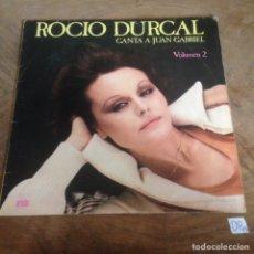 Discos de vinilo: ROCÍO DÚRCAL. Lote 176147024