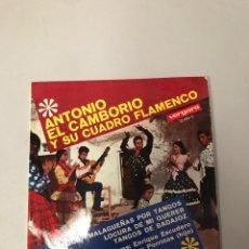 Discos de vinilo: ANTONIO EL CAMBOLLO. Lote 176149875