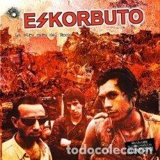 Discos de vinilo: ESKORBUTO - LA OTRA CARA DEL ROCK. Lote 176171567