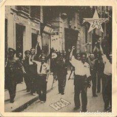 Discos de vinilo: LA FRACCION DEL EJERCITO ROJO. LA DANZA DE LOS CONSEJOS OBREROS + 2. GOLD 001 1982. CON INSERT. Lote 176174225