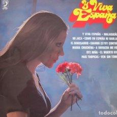 Discos de vinilo: LP - Y VIVA ESPAÑA - VARIOS (VER FOTO ADJUNTA, SPAIN, DISCOPHON 1973). Lote 176203759