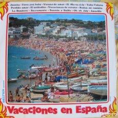 Discos de vinilo: LP - VACACIONES EN ESPAÑA - VARIOS (VER FOTO ADJUNTA, SPAIN, BELTER 1972). Lote 176205298