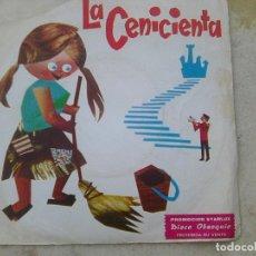 Discos de vinilo: LA CENICIENTA (MARFER - STARLUX, 1967). Lote 176216382