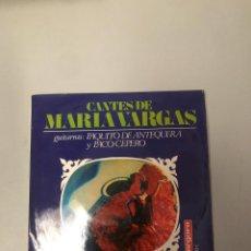 Discos de vinilo: MARÍA VARGAS. Lote 176221722