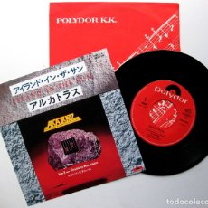 Discos de vinilo: ALCATRAZZ (YNGWIE MALMSTEEN) - ISLAND IN THE SUN - SINGLE POLYDOR 1983 JAPAN (EDICIÓN JAPONESA) BPY. Lote 176261418