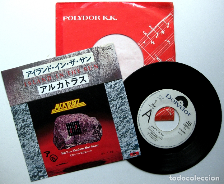ALCATRAZZ (YNGWIE MALMSTEEN) - ISLAND IN THE SUN - SINGLE POLYDOR 1983 PROMO JAPAN BPY (Música - Discos - Singles Vinilo - Heavy - Metal)