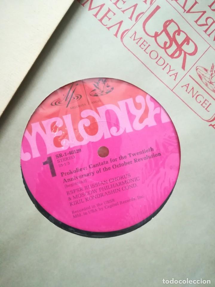Discos de vinilo: Prokofiev y Shostakovich. Dirige Kondrashin. Vinilo del sello Melodía - Foto 2 - 176268730