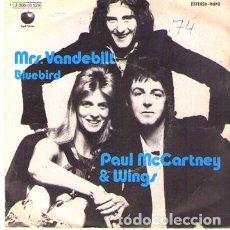 Discos de vinilo: DISCOS (PAUL MCCARTNEY). Lote 176275922