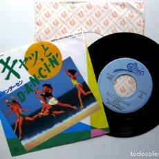 Discos de vinilo: BETH ANDERSEN - DANCIN' / BAYRIDGE - SINGLE EPIC 1985 JAPAN (EDICIÓN JAPONESA) BPY. Lote 176280774