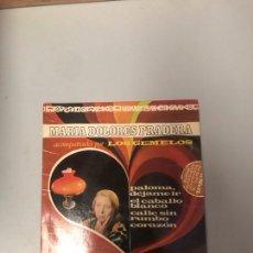Discos de vinilo: MARÍA DOLORES PRADERA. Lote 176285155