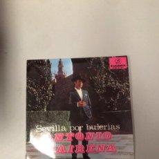 Discos de vinilo: ANTONIO MAIRENA. Lote 176298965