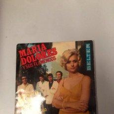 Discos de vinilo: MARÍA DOLORES Y SUS FLAMENCOS. Lote 176299432