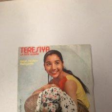 Discos de vinilo: TERESIYA. Lote 176305703