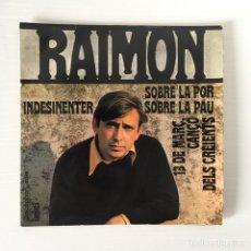 Discos de vinilo: EP VINILO - RAIMON - SOBRE LA PAU. Lote 176316000