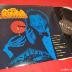 Discos de vinilo: CROOGED LOS FANTASMAS ATACAN AL JEFE BSO OST LP 1988 A&M RECORDS EDICION USA US MILES DAVIS+LENNOX++. Lote 176320964