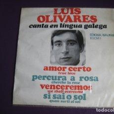 Discos de vinilo: LUIS OLIVARES CANTA EN LINGUA GALEGA EP EDIGSA GALAXIA 1967 - AMOR CERTO +3 GALICIA FOLK CANTAUTOR. Lote 176321040
