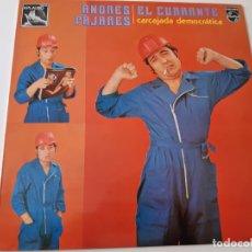 Discos de vinilo: ANDRES PAJARES- EL CURRANTE, CARCAJADA DEMOCRATICA - LP 1980 - EXC. ESTADO.. Lote 176327367
