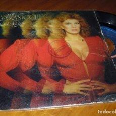 Discos de vinilo: IVA ZANICCHI - SINGLE - PEDIDO MINIMO 6 EUROS. Lote 176342990
