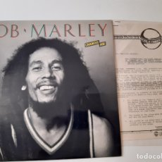 Disques de vinyle: BOB MARLEY- CHANCES ARE - SPAIN LP 1981 + HOJAS PROMO RADIO - VINILO COMO NUEVO.. Lote 176350133