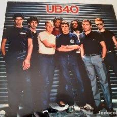 Discos de vinilo: UB 40- UB 40 - SPAIN PROMO LP 1981 ( GRADUATE RECORDS) - VINILO COMO NUEVO.. Lote 176351327