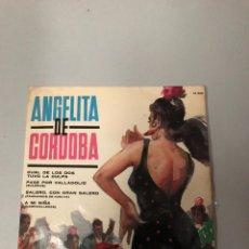 Discos de vinilo: ANGELITA DE CORDOBA. Lote 176352658