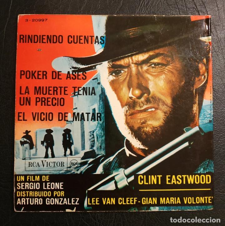 Single La Muerte Tenia Un Precio Música De En Sold Through Direct Sale 176382813
