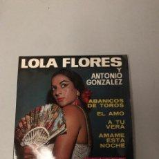 Discos de vinilo: LOLA FLORES. Lote 176387874