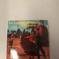 Discos de vinilo: GUITARRAS CASTAÑUELAS. Lote 176399135