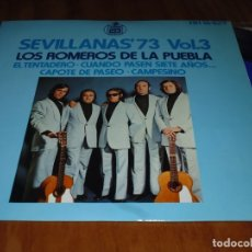 Discos de vinilo: LOS ROMEROS DE LA PUEBLA - SINGLE - PEDIDO MINIMO 6 EUROS. Lote 176412662