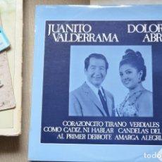 Discos de vinilo: LOTE CUATRO LP MUSICA VARIADA. Lote 176415615