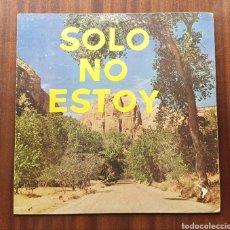 Discos de vinilo: LP JUAN Y MARILU TIESZEN - SOLO NO ESTOY (COSTA RICA - DIFUSIONES INTERAMERICANAS, 1960S) XIAN, RARO. Lote 176418769