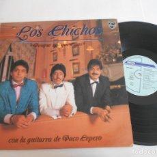 Discos de vinilo: LOS CHICHOS-LP PORQUE NOS QUEREMOS. Lote 176431130