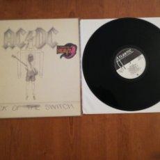 Discos de vinilo: VINILO EDICIÓN ESPAÑOLA DEL LP DE AC DC FLICK OF THE SWITCH. Lote 176433029