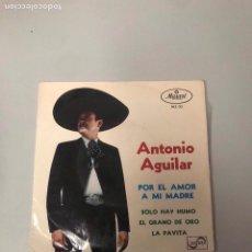 Discos de vinilo: ANTONIO AGUILERA. Lote 176449327