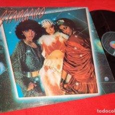 Discos de vinilo: STARGARD LP 1978 MCA EDICION ESPAÑOLA SPAIN. Lote 176464372