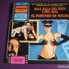 Discos de vinilo: MAS ALLA DEL BIEN Y DEL MAL + PORTERO DE NOCHE LP RCA 1981 BSO CINE LILIANA CAVANI - SIN APENAS USO. Lote 176473078