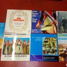 Discos de vinilo: SBJ LOTE 7 LP ATAULFO ARGENTA, DISCOS NO PROBADOS EN APARIENCIA ESTADO CORRECTO. Lote 176482987