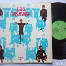 Discos de vinilo: LOS BRAVOS - LOS BRAVOS - RARO LP 1973 - ALHAMBRA. Lote 176511049