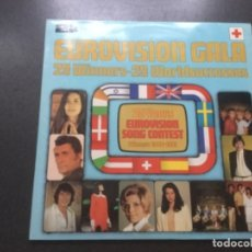 Discos de vinilo: EUROVISION GALA - 29 WINNERS . Lote 176511404