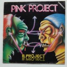Discos de vinilo: PINK PROJECT.  B-PROJECT. MAXI SINGLE. TDKDA65. Lote 176551268