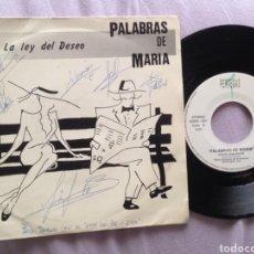 Discos de vinilo: SINGLE PALABRAS DE MARIA - NOCHE TRAS NOCHE + 1 (PERTEGAS, 1989) RARO!!. Lote 176600827